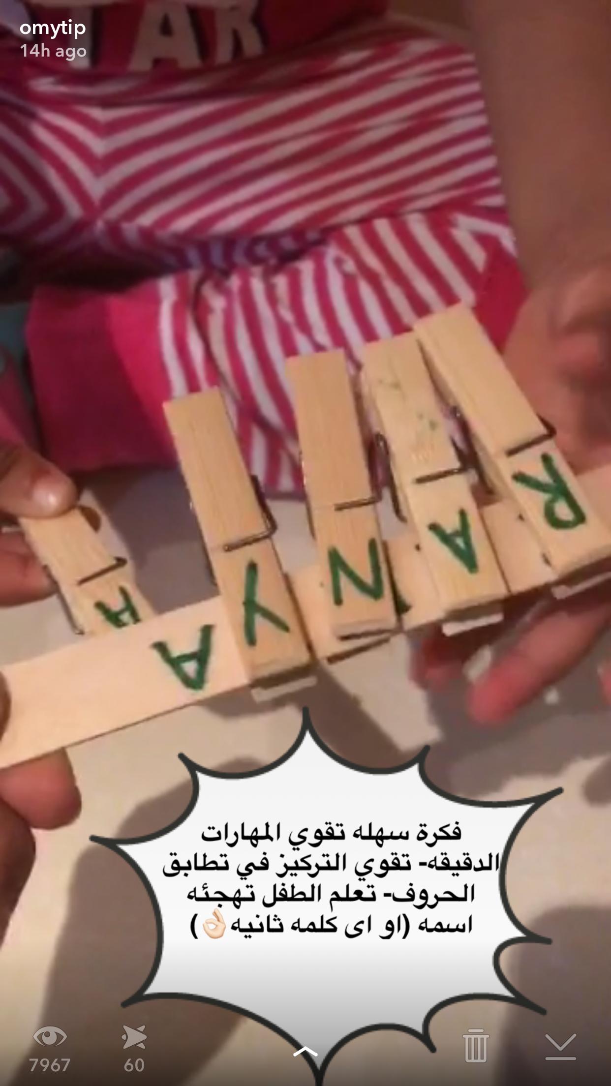 نشاط تطابق مناسب للاطفال فوق السنتين يمكن تطوير تبسيط النشاط حسب عمر الطفل ليشمل مطابقه الوان تهجئه كلمات او ترتيب الاشكا Mazes For Kids Kids Rugs Kids