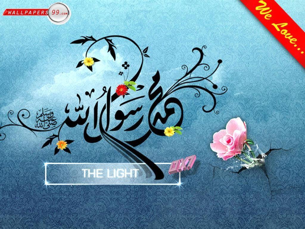 Top Wallpaper Name Anil - 3038593a84d11c45d3c694da7ec57d89  Pic_92364.jpg