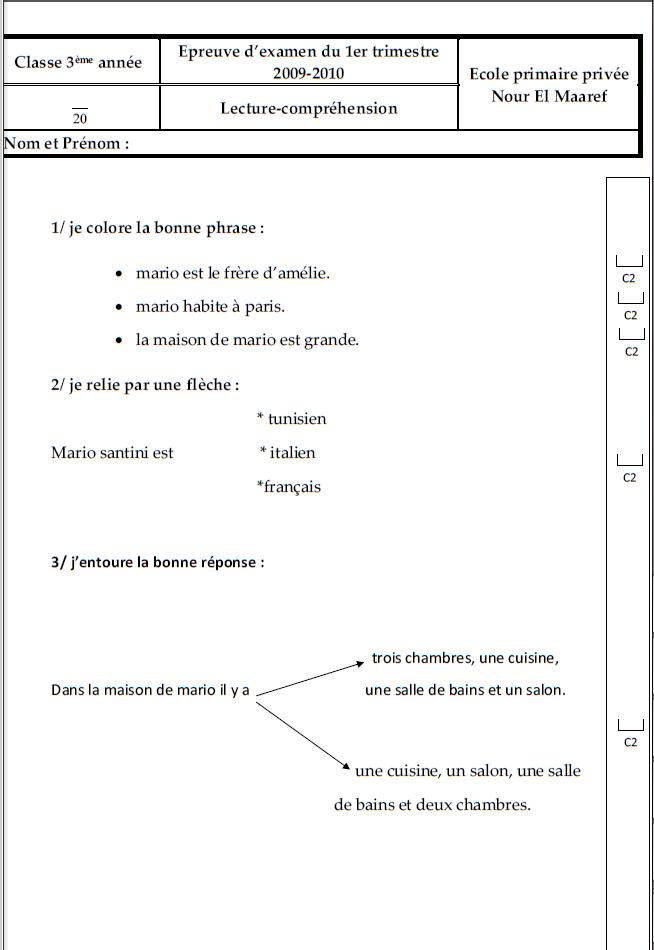 اختبار فرنسية السنة الثالثة ابتدائي الثلاثي الاول دروس و امتحانات من التحضيري للسيزيام تونس Blog Blog Posts Evaluation