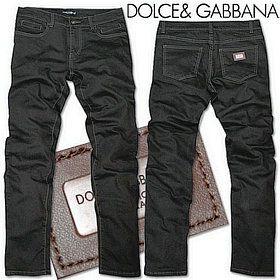 Vendre Jeans Dolce & Gabbana Homme H0083 Pas Cher En Ligne.