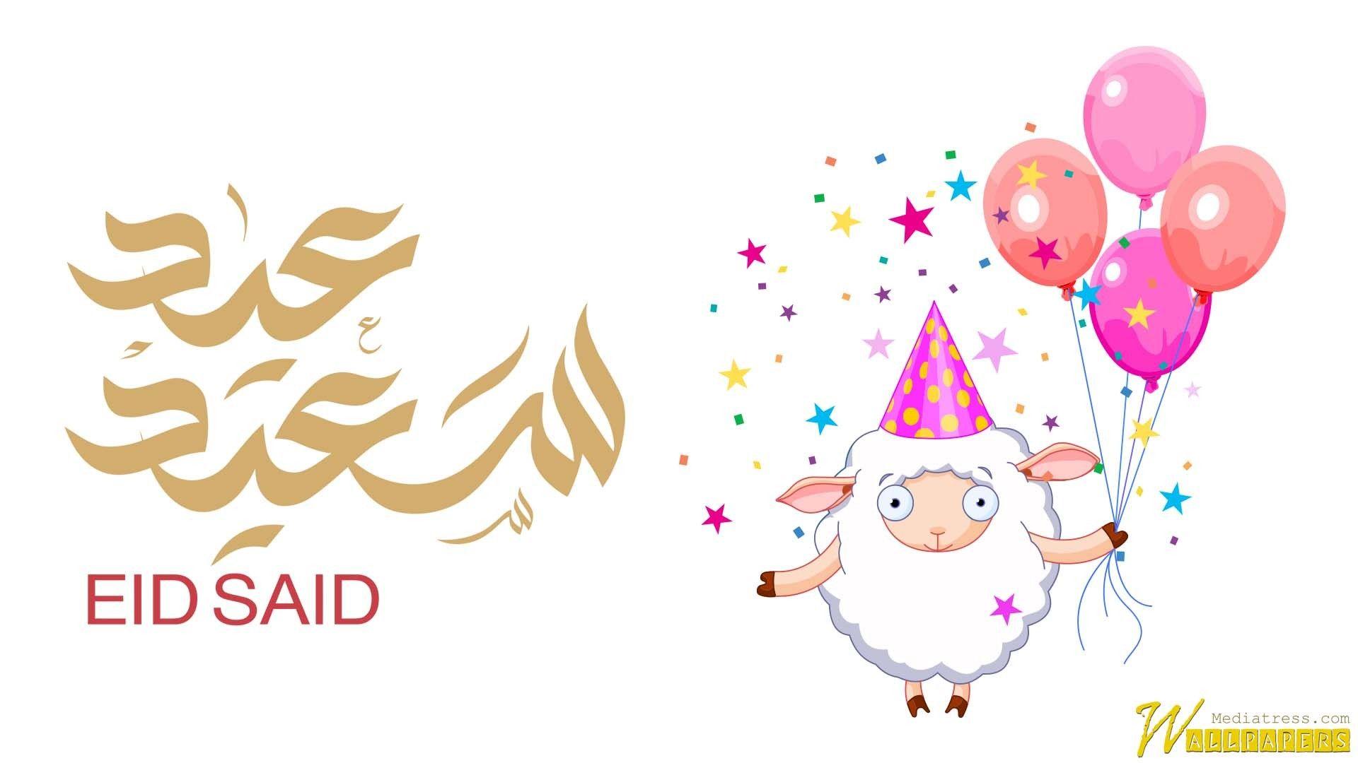 Sheep Carrying Balloons For Eid Al Adha Mubarak Eid Stickers Happy Eid Eid Ul Adha