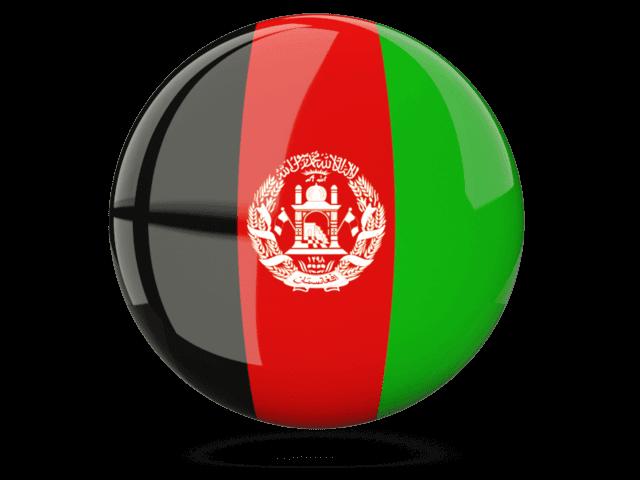 Afganistan Flag Emoji Afganistan Flag Png Image And Clipart Transparent Background Flag Emoji Afghanistan Flag Png