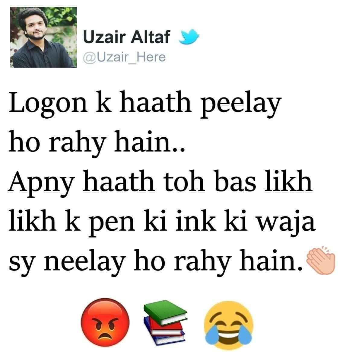 Hahahha Itta Parhte Hai Hum Funny Study Quotes