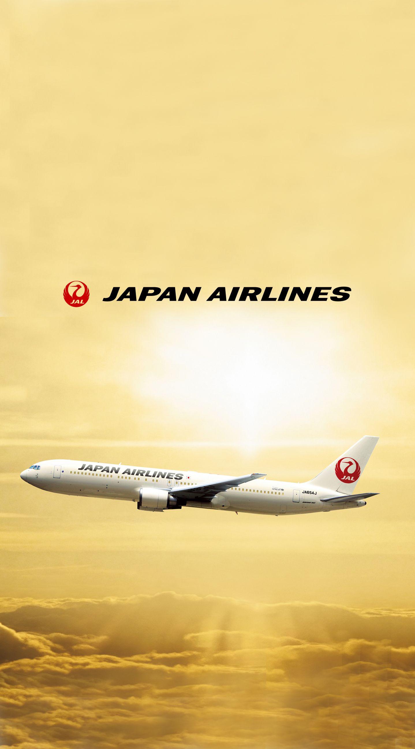 Jal 日本航空 日本航空 壁紙 Jal Wallpaper Jal 飛行機 飛行機