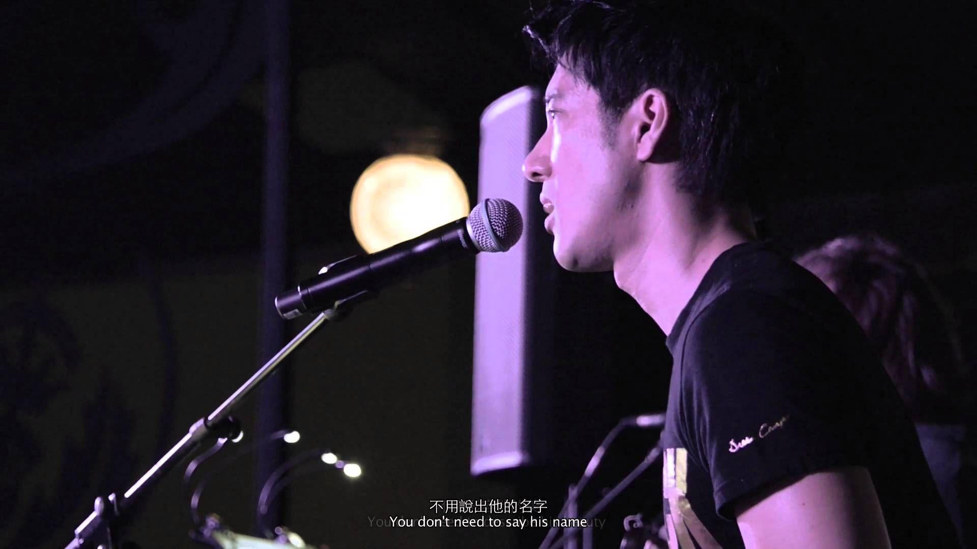 王力宏 Wang Leehom 你可以告訴我你還愛誰 You Can Tell Me (Who Else You Love) Live 2014 Free Show Singapore Part 5