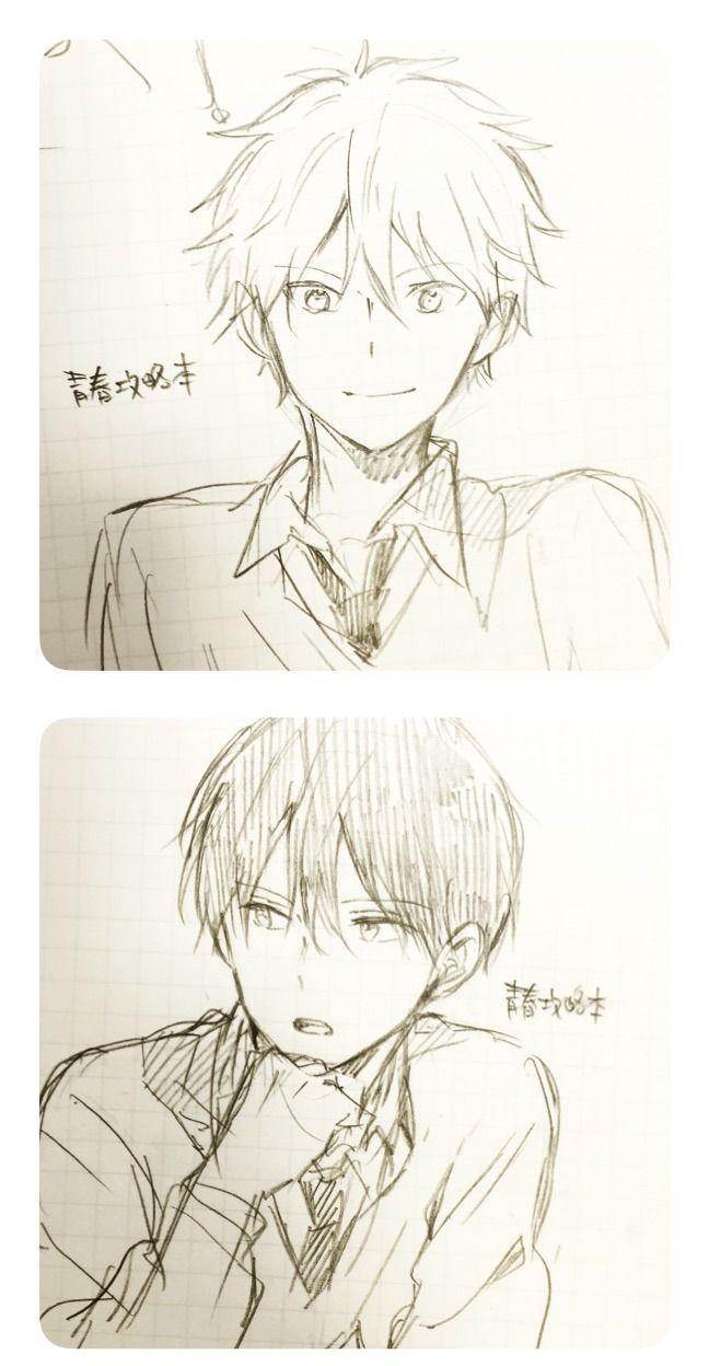 Photo of Youth capture book Isesaki and Kurata book capture Isesaki Kurata