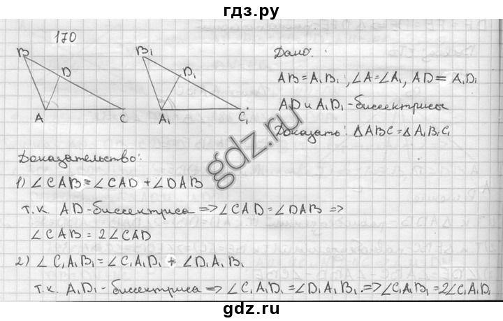 Гдз по алгебре класс бесплатно онлайн