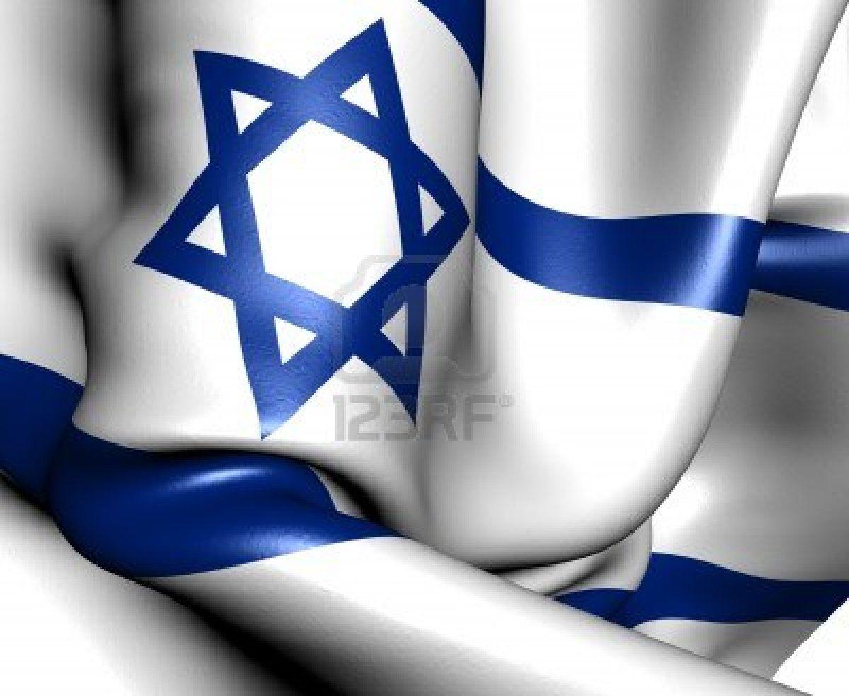 CLOSEUP BANDERA DE ISRAEL