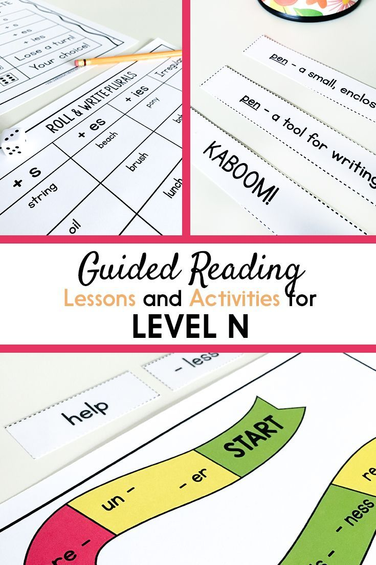 Guided Reading Activities And Lesson Plans For Level N  Guided
