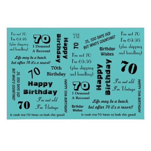 70th Birthday Funny Sayings Gift Wrap