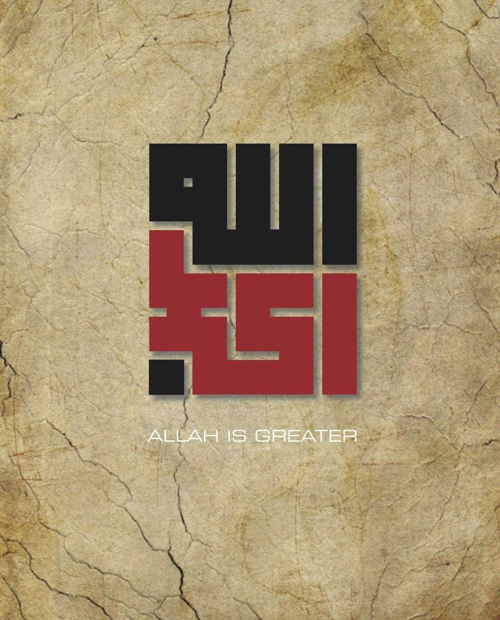 Allahu Akbar Seni Kaligrafi Seni Islamis Kaligrafi Islam