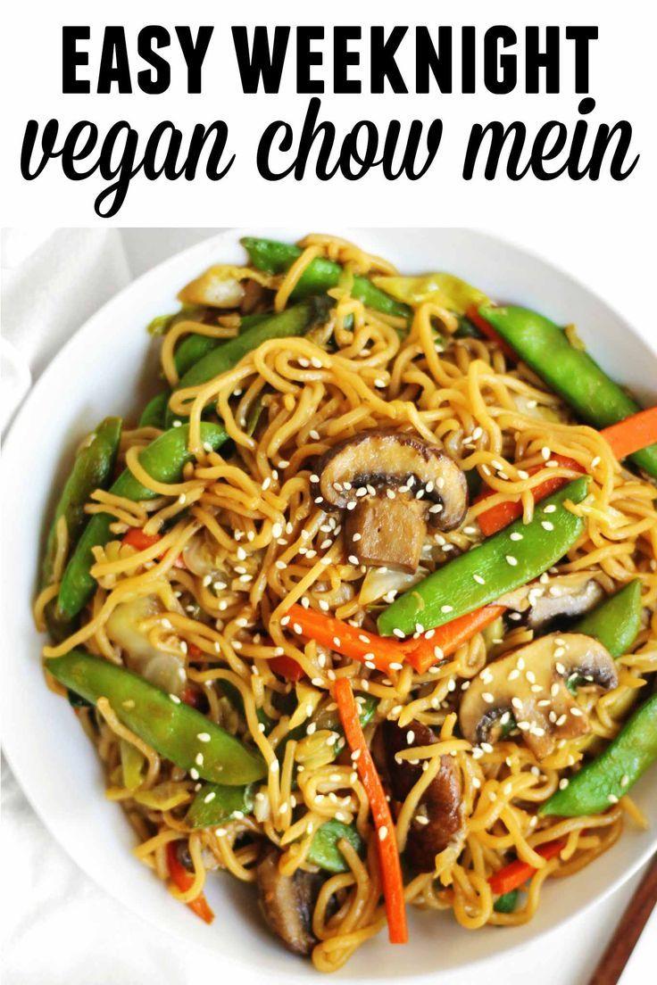 Easy vegetable chow mein (vegan, vegetarian) | Rhubarbarians