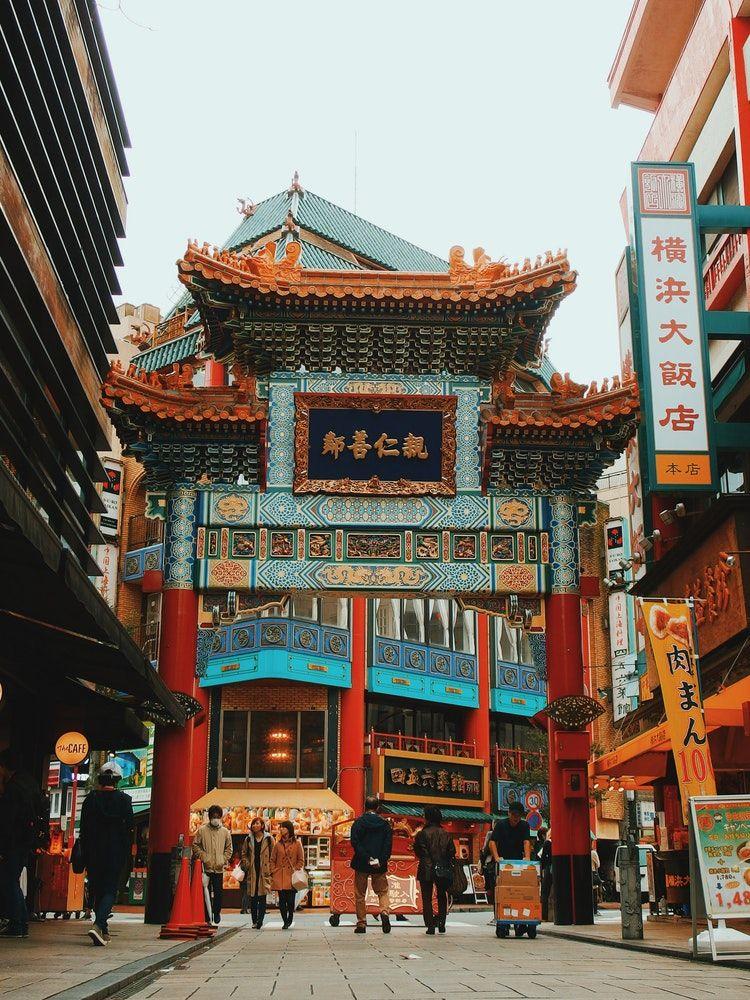Gate, hongkong, japan and china town HD photo by Yu Kato