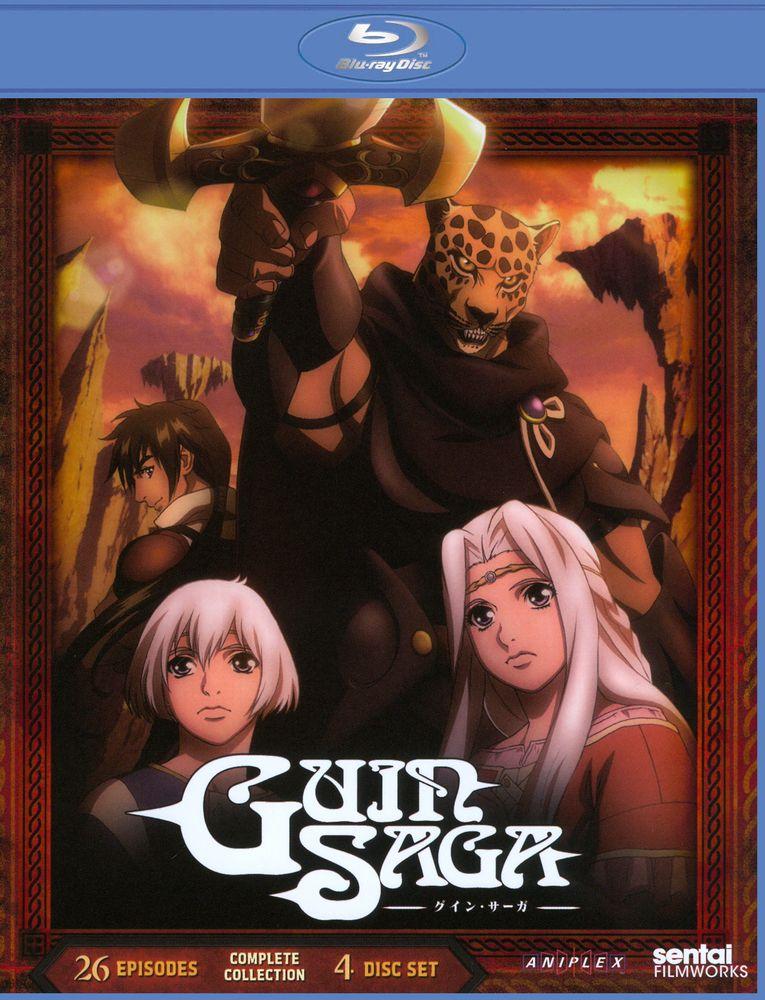 Guin Saga anime review |Guin Saga Rinda Sexy