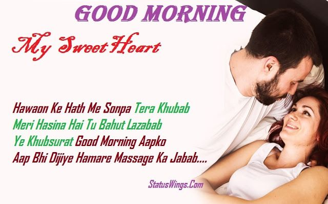 Morning sms character hindi good romantic 140 in girlfriend for Romantic SMS