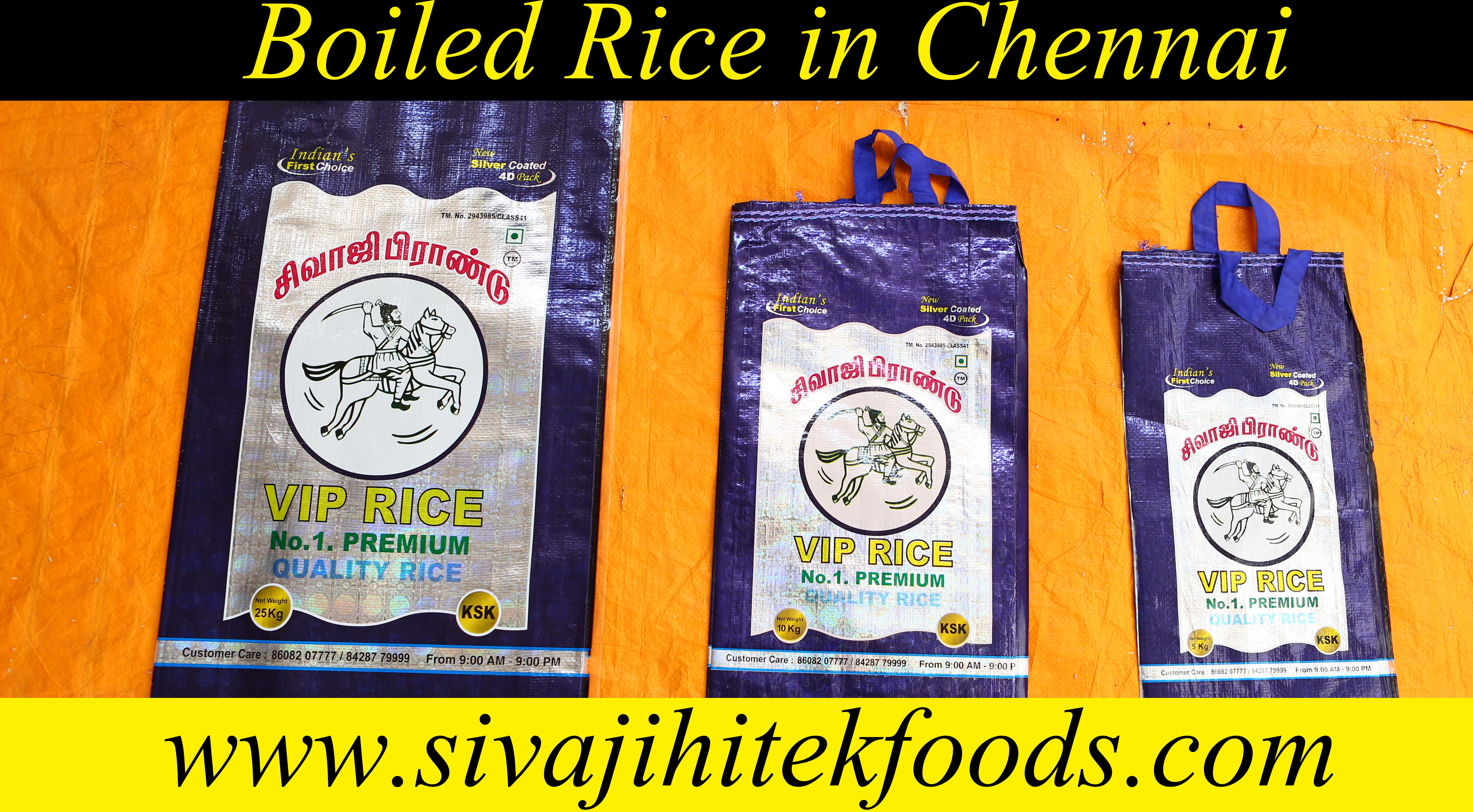 raw rice in #chennai #ponni rice in #chennai #ponni rice #products