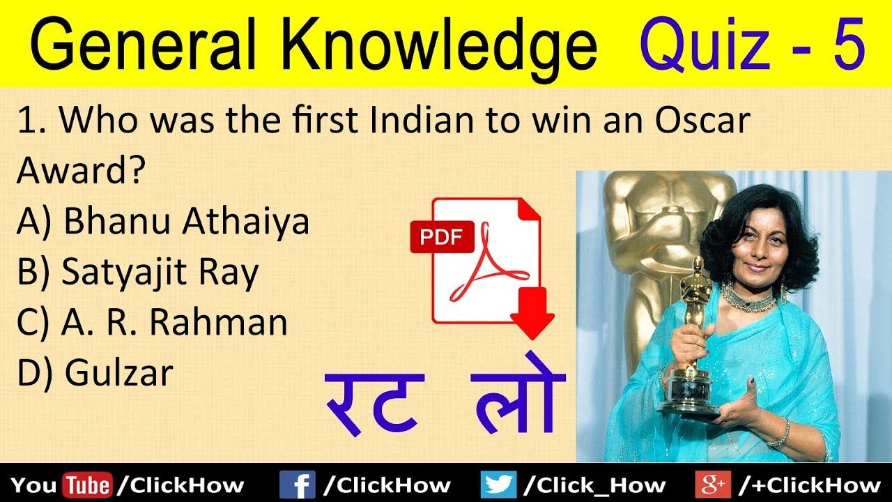 Basic Gk General Knowledge Questions And Answers In English Quiz