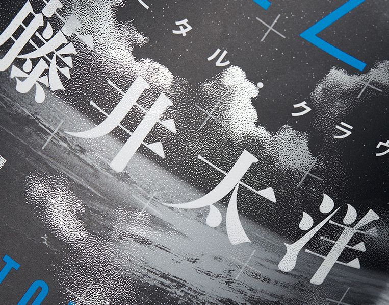 Wei Che Kao on Behance   Cover design, Behance, Kaos