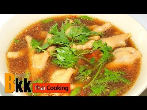 Chicken feet spicy soup thai food cooking youtube thailand chicken feet spicy soup thai food cooking youtube forumfinder Choice Image