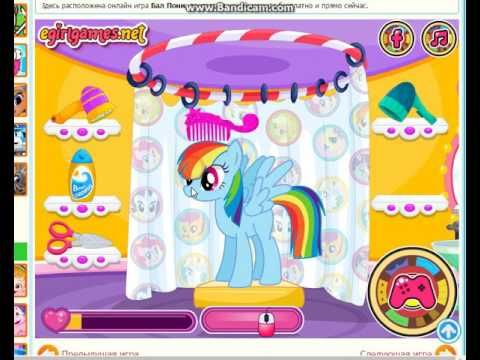 My Little Pony Bal Poni Naryazhaem Poni Na Bal Poni Bali Dlya Detej