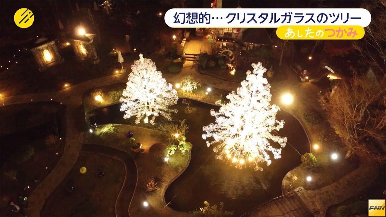 クリスタルガラスでできたクリスマスツリーを紹介します。(15/12/03)
