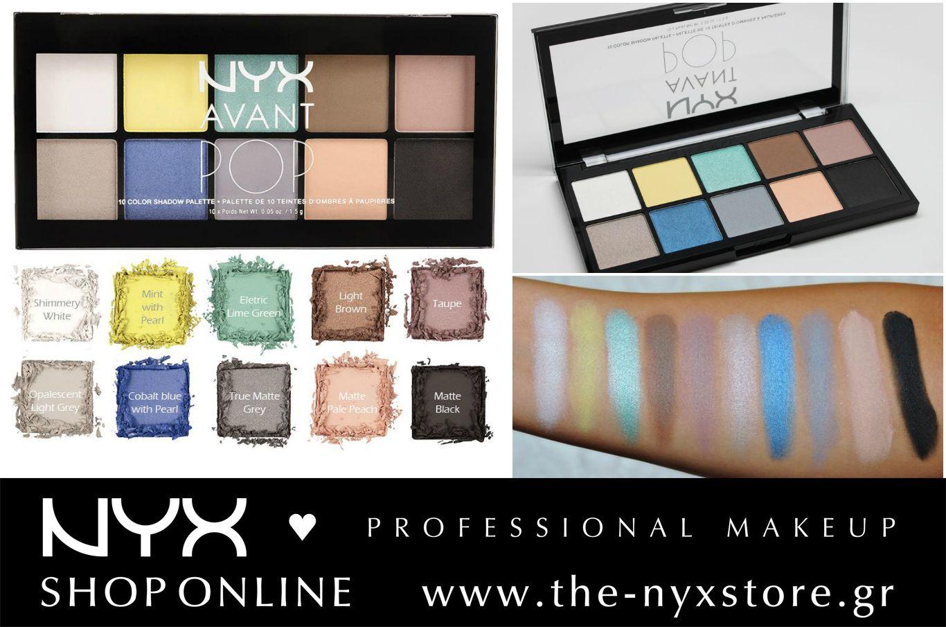 """Δώστε μια pop πινελιά στο μακιγιάζ των ματιών σας με την παλέτα NYX Avant Pop στην απόχρωση """"Surreal my Heart""""! Περιέχει 10 σκιές με ματ και λαμπερό τελείωμα σε γήινες αλλα και pop αποχρώσεις για δημιουργήσετε ένα φυσικό, απαλό ή έντονο look!  Βρείτε όλες τις Avant Pop παλέτες στο e-shop μας: http://bit.ly/1TSa76K"""