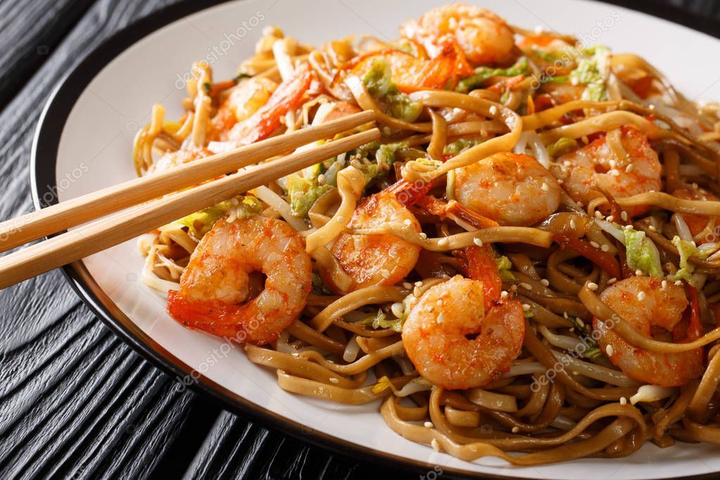 Chinese Food Chow Mein Noodles With Shrimp Vegetables And Sesam