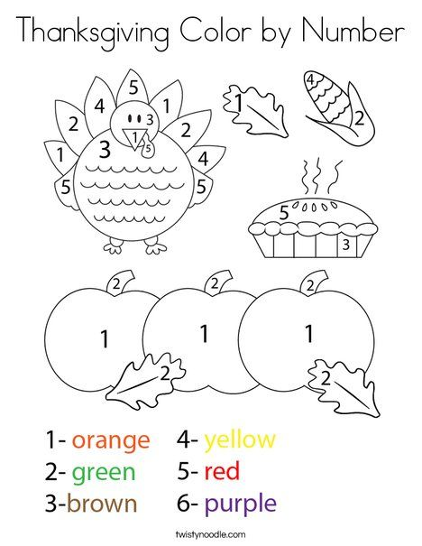 Thanksgiving Color by Number Coloring Page - Twisty Noodle ...