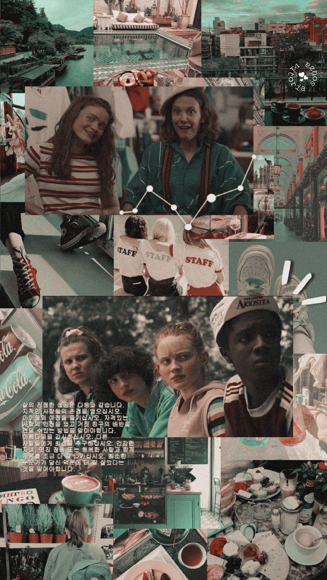 Cosas Mas Extranas Lockscreen Wallpaper Esteticos Amigos In 2020 Stranger Things Wallpaper Stranger Things Poster Stranger