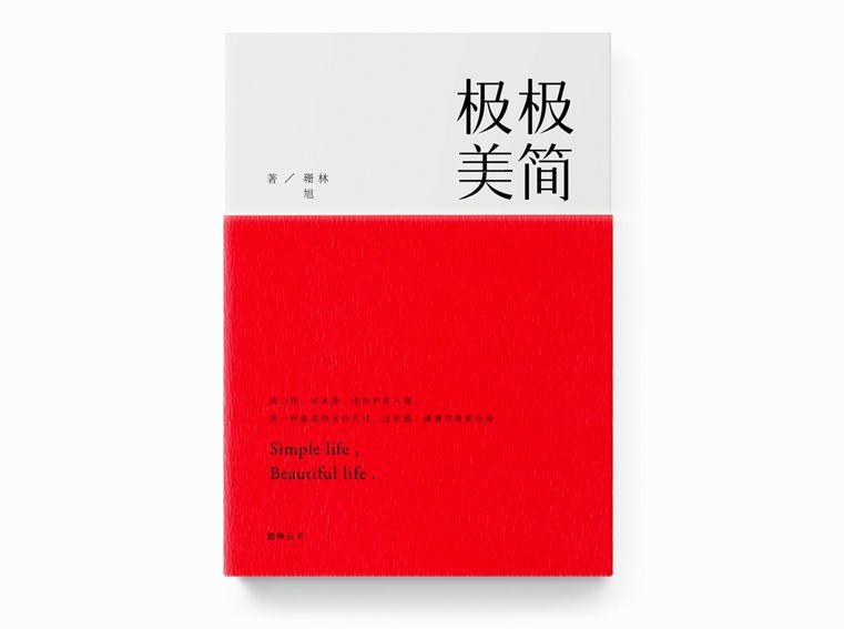 book-2-1.jpg (761×567)