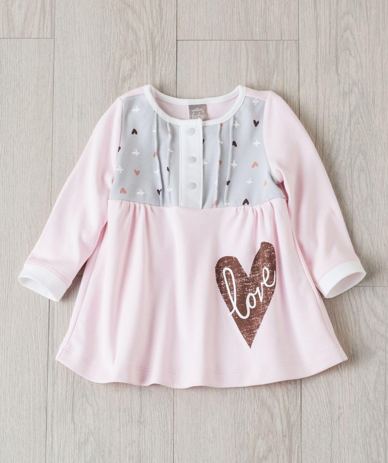 Pin by Hallmark Baby on Valentine s Day 3 Pinterest