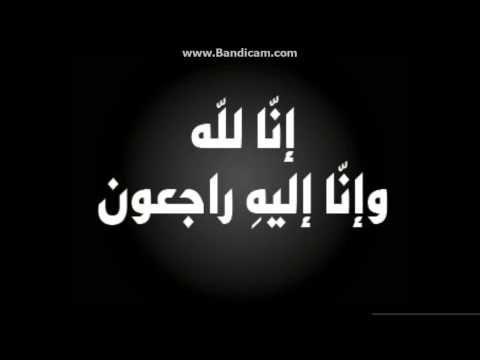 مشاري راشد العفاسي دعاء الميت ان القلب ليحزن Youtube Quotes Lockscreen