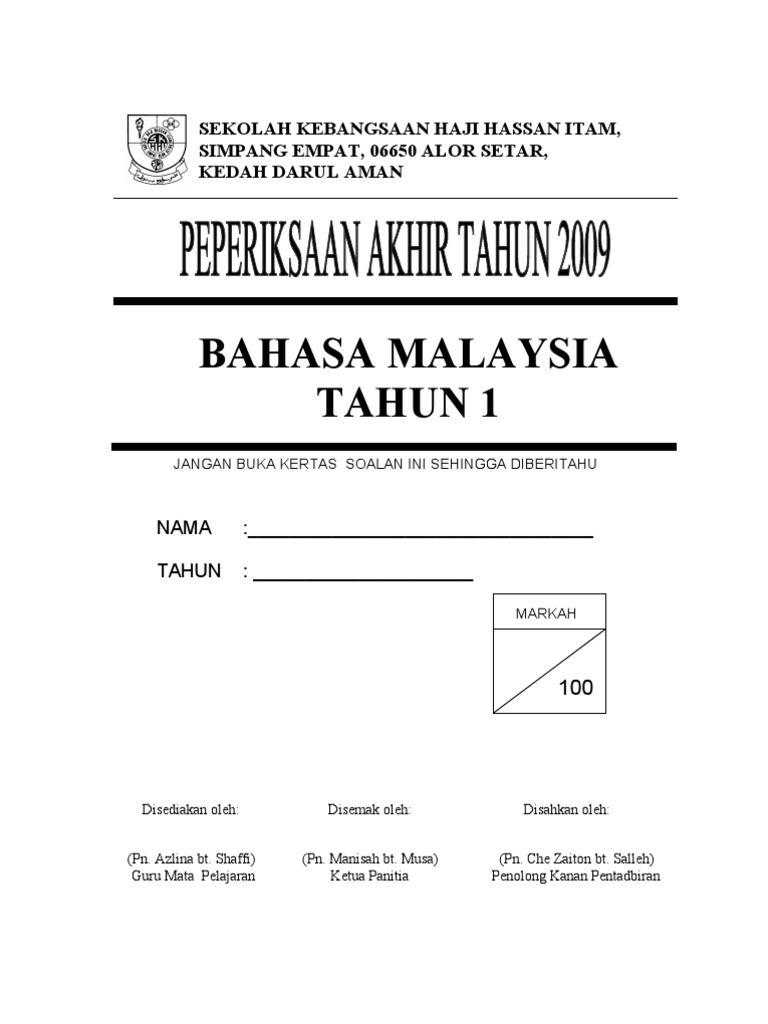 bahasa melayu essay Tips for spm bahasa melayu and english 1119 for my spm in year 2012, i got a+ for bahasa melayu and a for english  both bahasa melayu and english are rather difficult to score in spm.