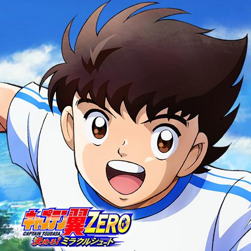 Captain Tsubasa ZERO JP v1.2.1 Mod Apk Captain tsubasa