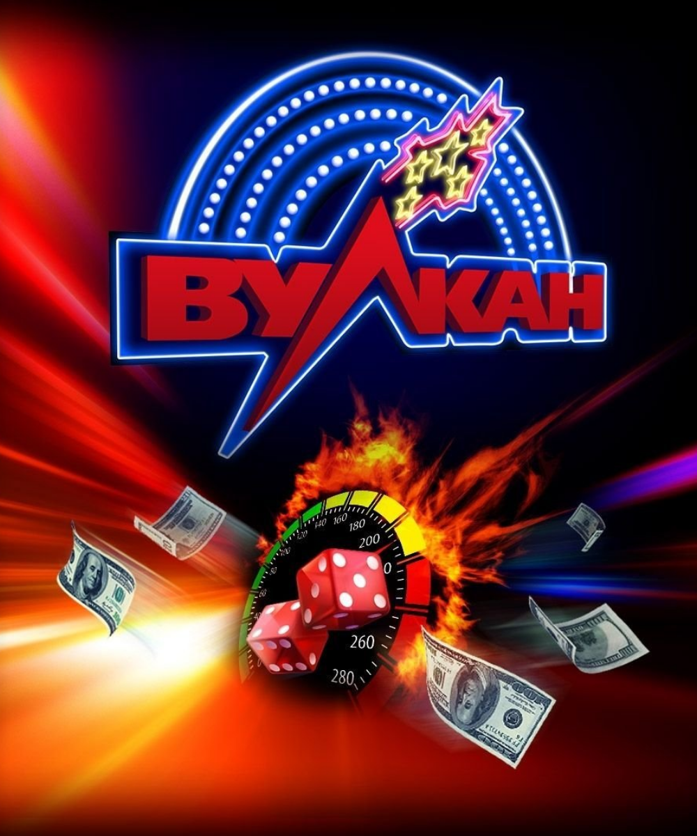 Казино вулкан игровой клуб проги для денег с казино