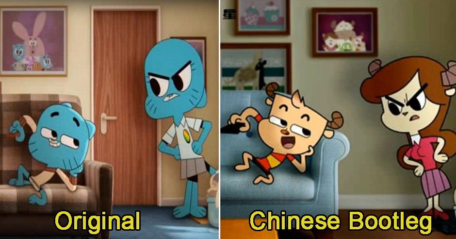 Gumball Just Roasted Its Crappy Chinese Ripoff Gumball World Of