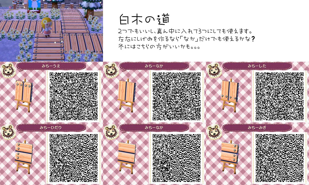 Pin By Olivia Jorde On Animal Crossing Animal Crossing Qr