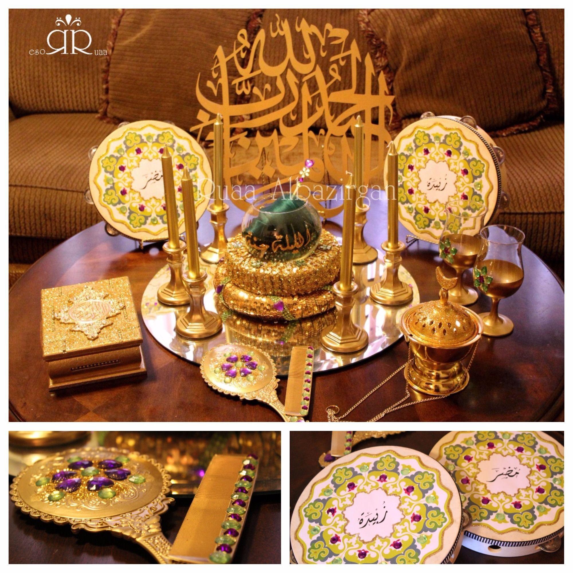 Iraqi Henna Night Decoration By Ruaa Rose Henna Night Decoration