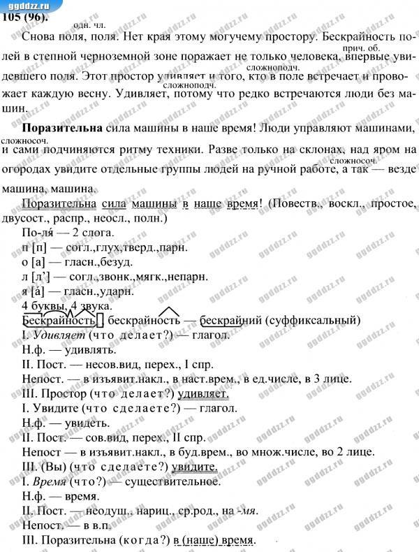 Химия минченков журин оржековский 10 гдз