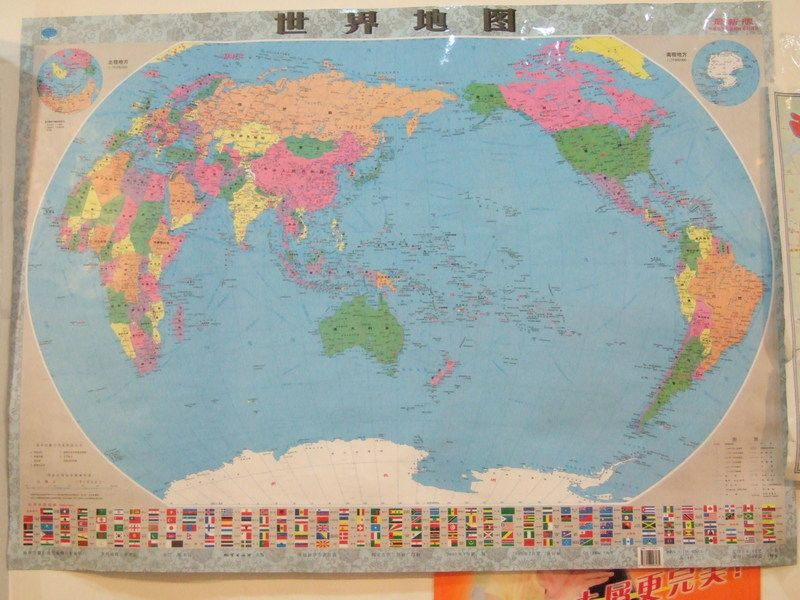 China S Classroom Maps Put The Middle Kingdom At The Center Of The World Classroom Map Map World Map
