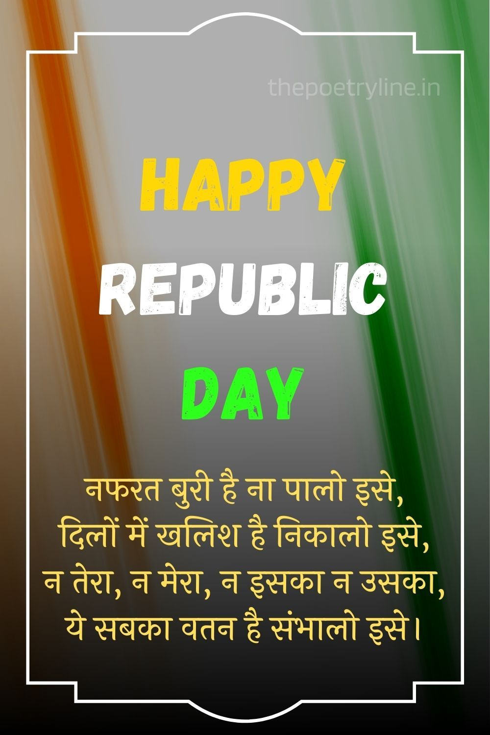 Happy Republic Day 2021 Images In Hindi In 2021 Republic Day Motivational Quotes For Success Hindi Quotes Happy republic day in hindi status