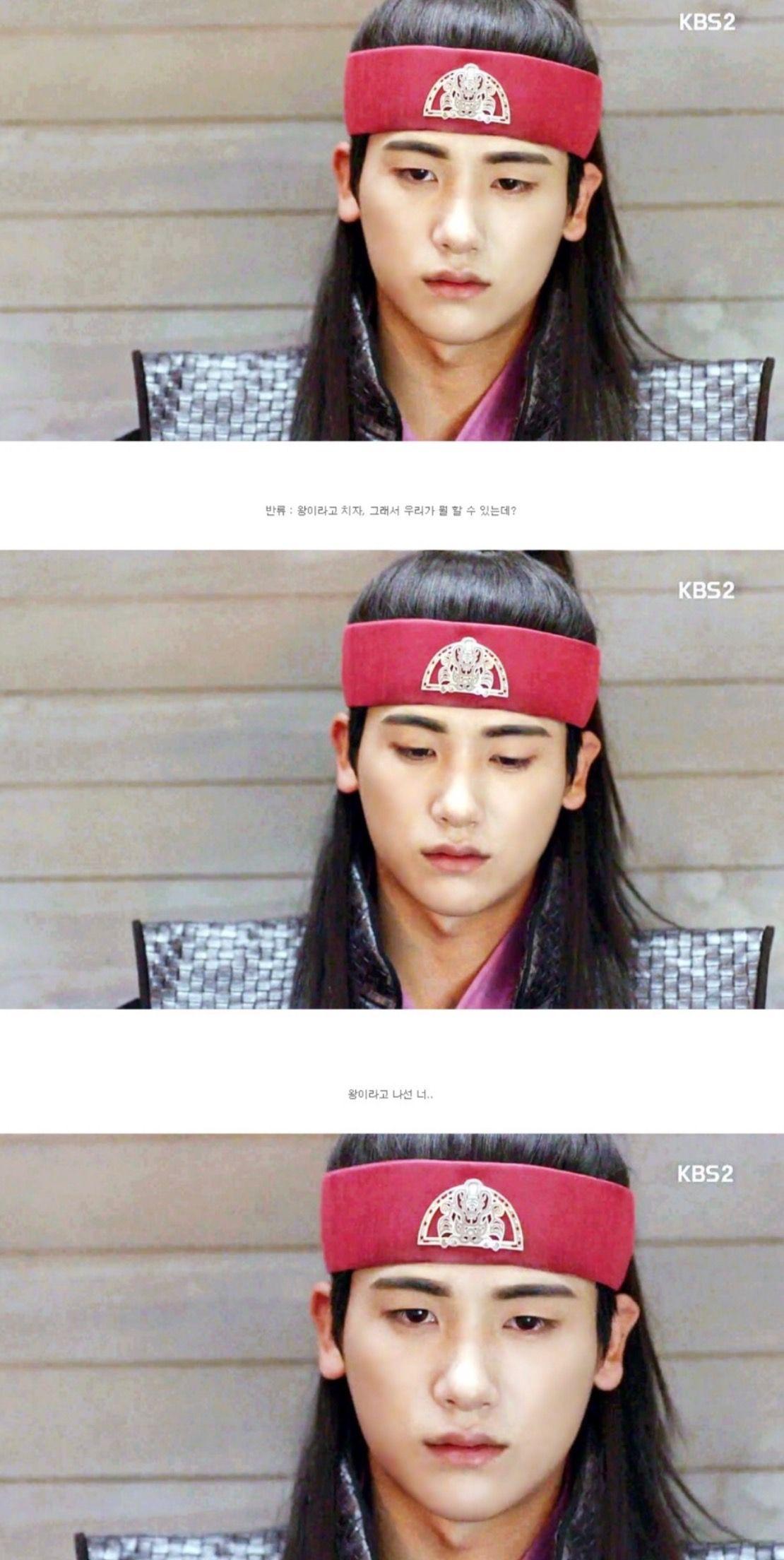 花郎Hwarang (화랑) Korean - Drama - Episode 15 - Picture