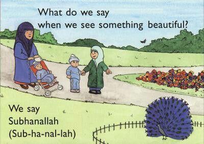 subhanallah kids book