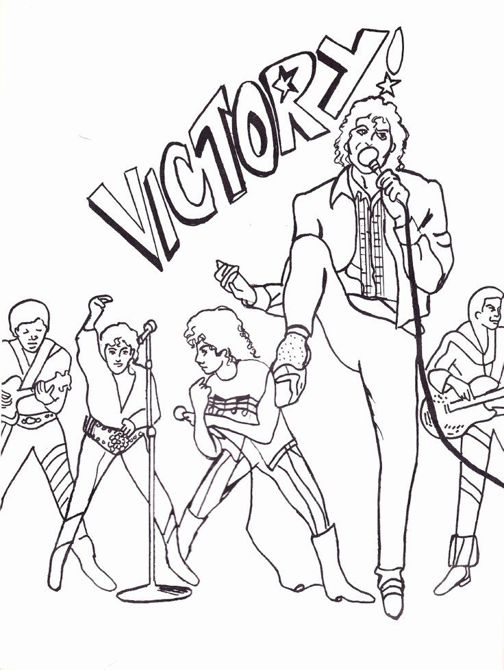 Michaels Coloring Books Awesome 23 Best Michael Jackson