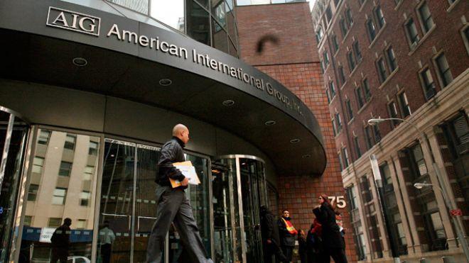 American International Group Insurance Building 03 Jpg 660 371