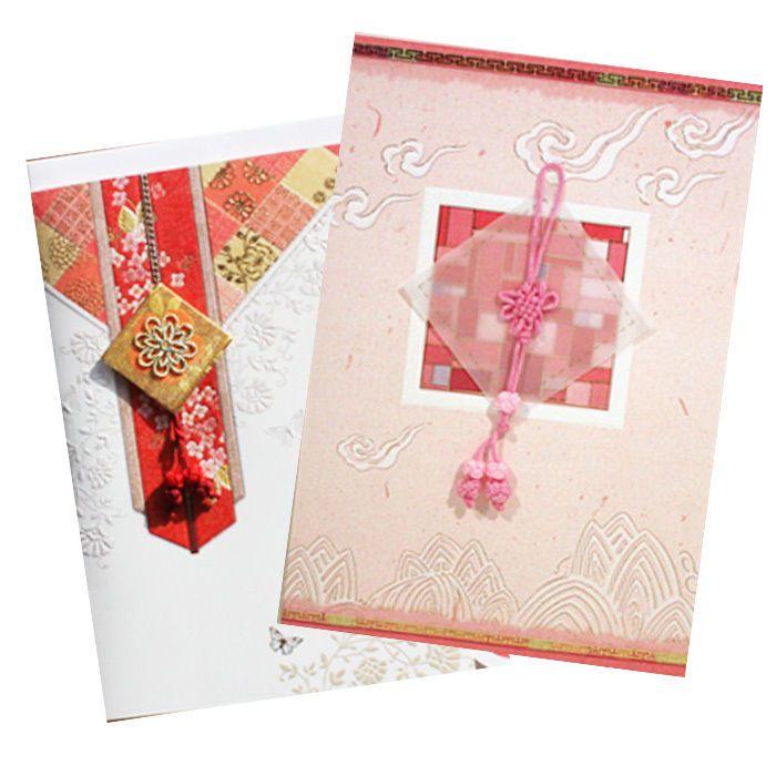 Somssi Korea Traditional Greeting Card Thank You Card 6 Kinds Korean Design
