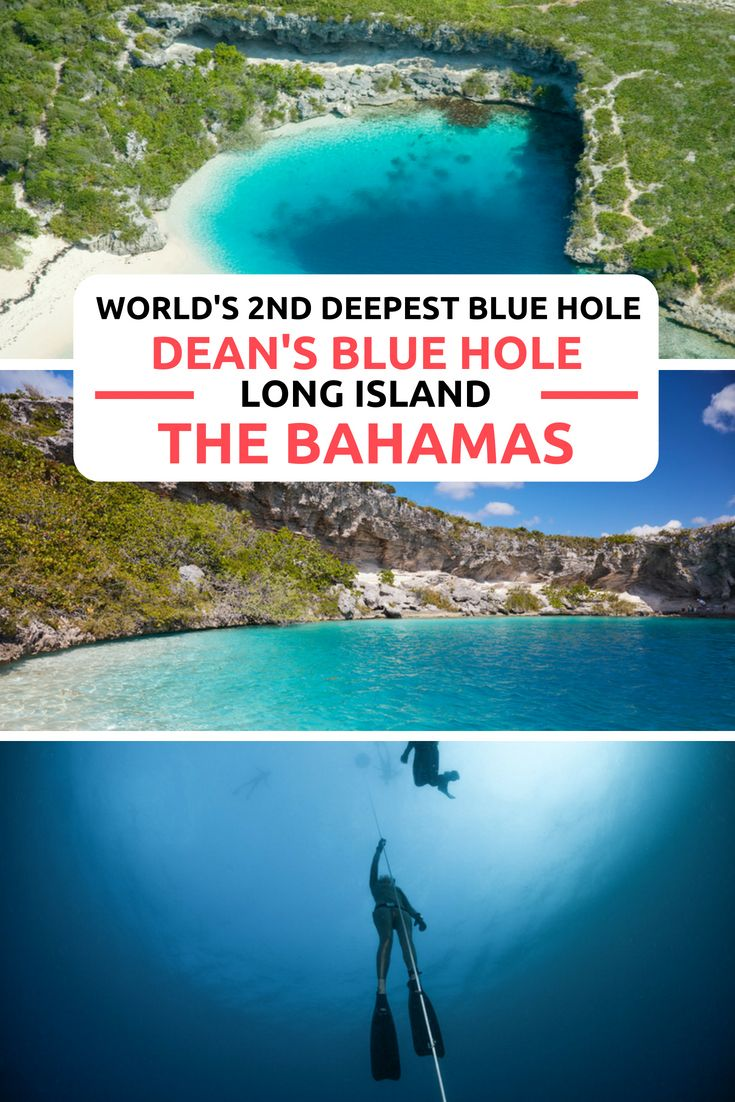 Dean's Blue Hole On Long Island: The World's 2nd Deepest