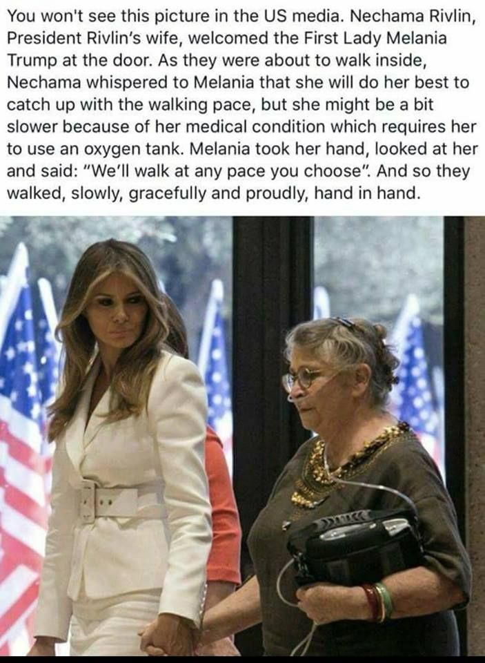 A First Lady with True Class, despite the constant horrible press and without constantly attempting to call attention to herself.