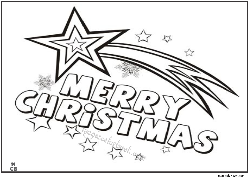 Pictures Star Merry Christmas Coloring Pages