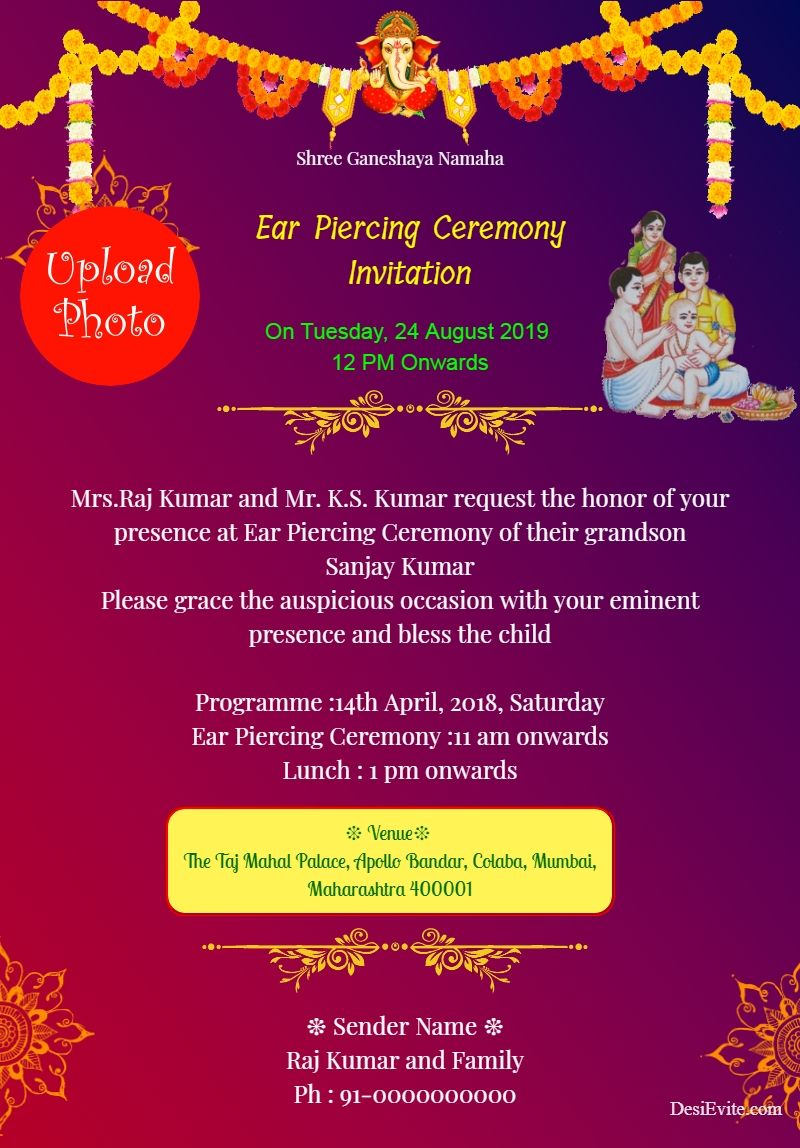 Tamil Wedding Ecards In 2020 Indian Wedding Invitation Cards Free Online Wedding Invitations Wedding Invitations